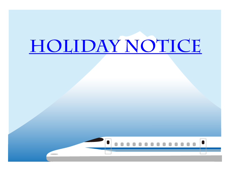 holiday notice image