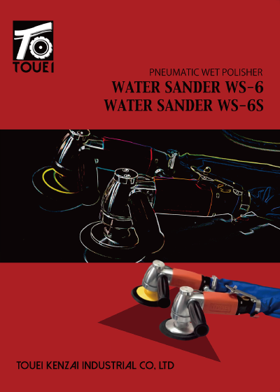Marmomacc 2014 WS-6 flyer