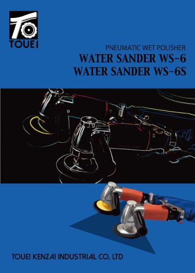 stonexpo 2015 flyer cover