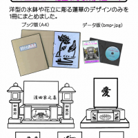 デザイン帳 第35集