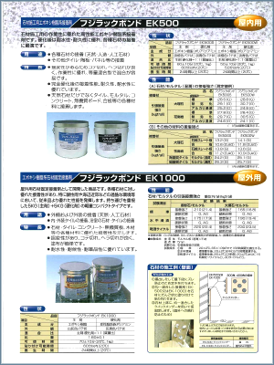 EK500