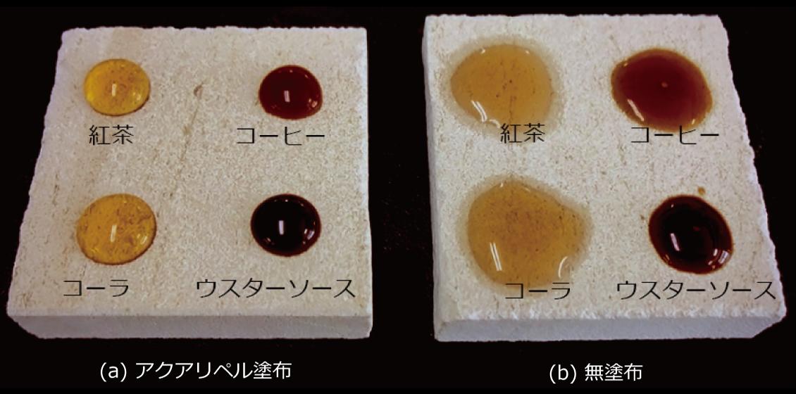 モカクリーム fig.1