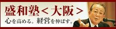 藤栄株式会社