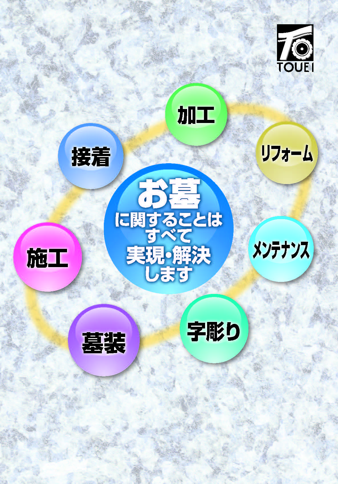 ishikunotomo2015