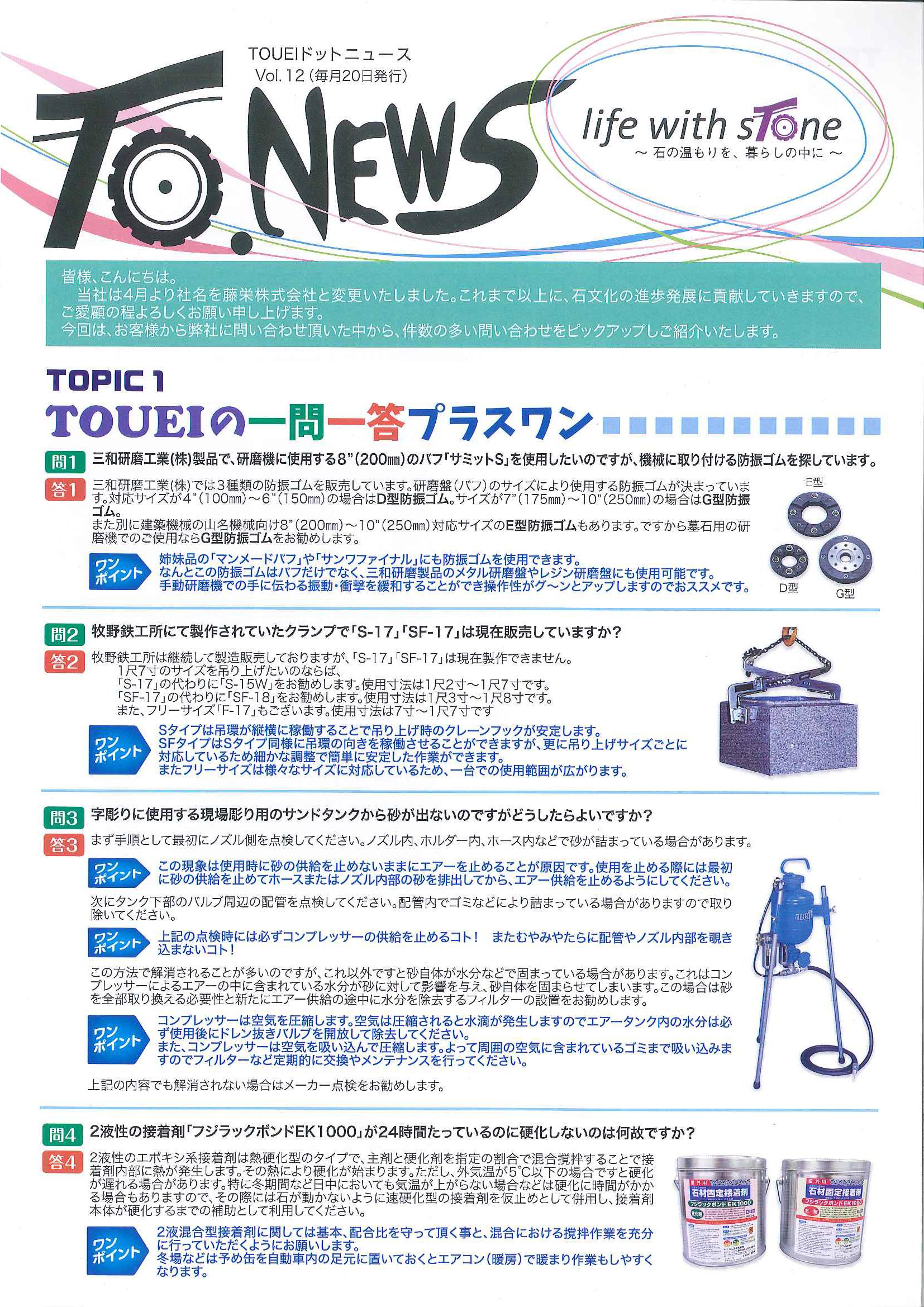 TO.NEWS11