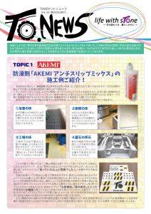 TO.NEWS33
