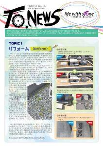 TO.NEWS34