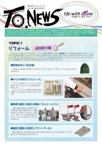 TO.NEWS36