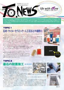 TO.NEWS39