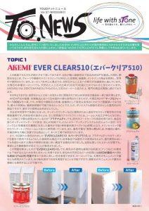to.news57